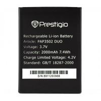 Аккумуляторная Батарея АКБ ААА PAP3502 2000 mAh Li-Ion для Prestigio MULTIPHONE 3502 DUO