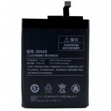 Аккумуляторная Батарея АКБ ААА BN-40 4100 mAh Li-Ion для Xiaomi Red Mi 4 Pro/ 4 Prime/ 4X
