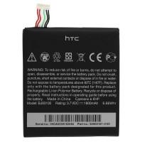 Аккумуляторная Батарея АКБ АAА BJ-83100 1800 mAh Li-Ion для HTC One X/G23 S720E