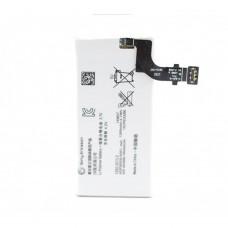 Аккумуляторная Батарея АКБ AAA LT22i/AGPB009-A001 1265 mAh Li-Ion для Sony Xperia P