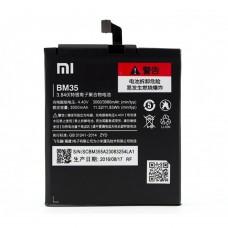 Аккумуляторная Батарея АКБ АААА ВМ-35 3080 mAh Li-Ion Original для Xiaomi Mi 4C