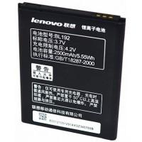Аккумуляторная Батарея АКБ ААА BL-192 2500 mAh Li-Ion для Lenovo A680
