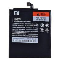 Аккумуляторная Батарея АКБ ААА BM-35 3000 mAh Li-Ion для Xiaomi Red Mi 4C