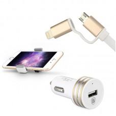 Автозарядка+Держатель+Кабель Baseus Lightning/MicroUSB Gold White для iPhone/смартфона