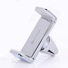 Автомобильный держатель Coteetci Base 7 Silver для iPhone/смартфона