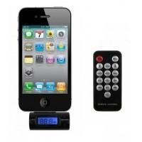 Трансмиттер FM/автомобильное зарядное для iPhone/ iPod/ Nano/Classics