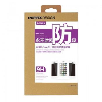 Стекло защитное REMAX 2.5D Ultra thin Magic Tempered Glass PRIVACY 0.2 mm прозрачное для iPhone 5/5S/5C