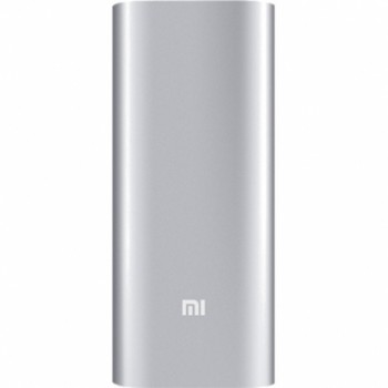 Внешний аккумулятор Xiaomi Mi 2USB Power Bank Silver 16000mAh для зарядки iPhone/iPad/Macbook/смартфонов/планшетов