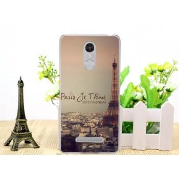 Чехол силиконовый Silicone Paris Beige для Xiaomi Red Mi Note 3