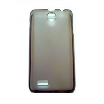 Чехол силиконовый полупрозрачный Silicone Matte Gloss Case Grey для Lenovo A590