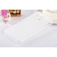 Чехол силиконовый полупрозрачный Silicone Matte Gloss Case White для Lenovo A606