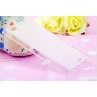 Чехол силиконовый прозрачный Silicone Matte Gloss Case White для Lenovo К900